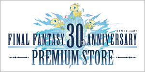 Final Fantasy 30th Premium Store