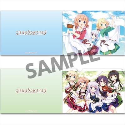 TVアニメ「ご注文はうさぎですか?」から、Koi先生の原作イラストを使用したクリアファイル2枚セットが再登場!