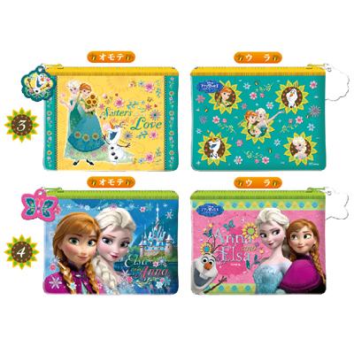 アナと雪の女王 エルサのサプライズの画像 p1_1