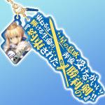 【はじっこくらぶみなみプレゼンツ】2016年4月の月間アクセスランキング!