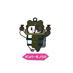 「絶対絶望少女ダンガンロンパ Another Episode」のキャラクター達が、POPでカワイイ、ラバーストラップになって登場!!