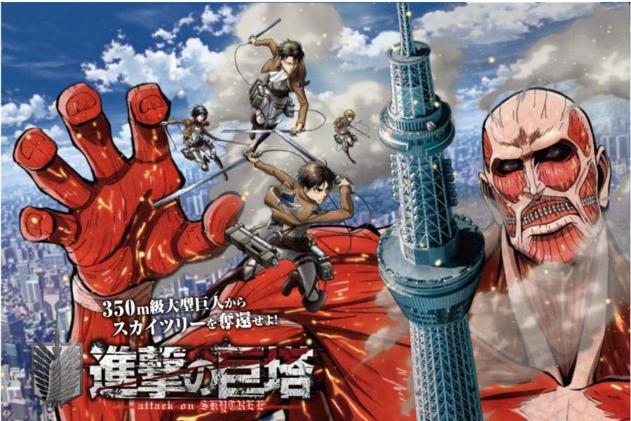 進撃の巨人リリース【第四稿】-1