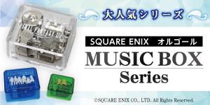 スクウェア・エニックスmusicbox