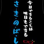 ic_4571424960202