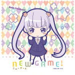 ic_NEW GAME