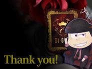 AGF2017「あるのんかふぇ」にお越しいただきありがとうございます!