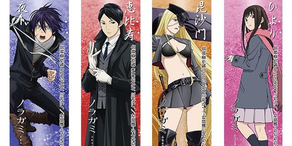 アニメ『ノラガミ ARAGOTO』よりICカードステッカー、ペンの登場です!!