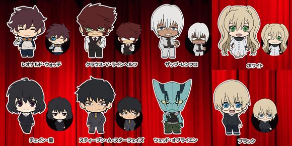 TVアニメ『血界戦線』のキャラクターたちが、パーツの付け替えが可能な新感覚のストラップ型アクセサリー「ぴくたむ!」シリーズに登場!