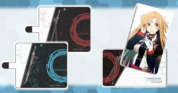 55362d770c 「劇場版 ソードアート・オンライン -オーディナル・スケール-」より、手帳型スマホケースとモバイルバッテリーが登場!   cafereo