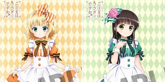 TVアニメ「ご注文はうさぎですか?」から、描き下ろしイラストを使用したタペストリー第2弾として「千夜」と「シャロ」が 登場!