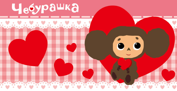 チェブラーシカから可愛いグッズが多数登場です Cafereo